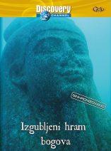271-drevni-egipat4