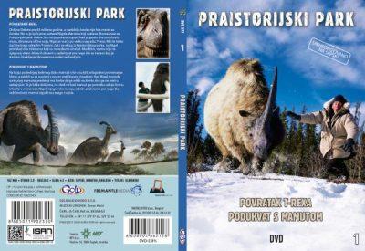 377-PRASTORIJSKI-PARK-1 (1)