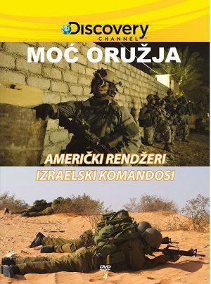 MOC-ORUZJA-4