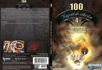 100-NAJVECIH-OTKRICA-4