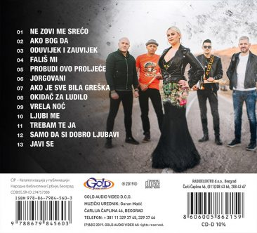 CD-2563-Time-out-band-zadnja